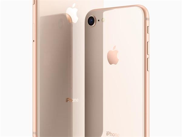 Apple iPhone 8 Plus 128GB